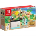 Nintendo Switch console Animal Crossing bundle