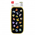 SWITCH Vault Case (Pokemon: Stars)